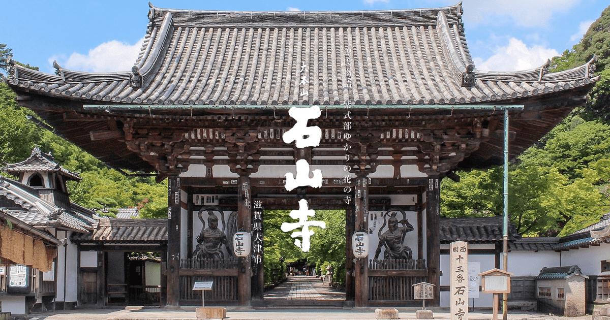 ヨガ - Magazine cover