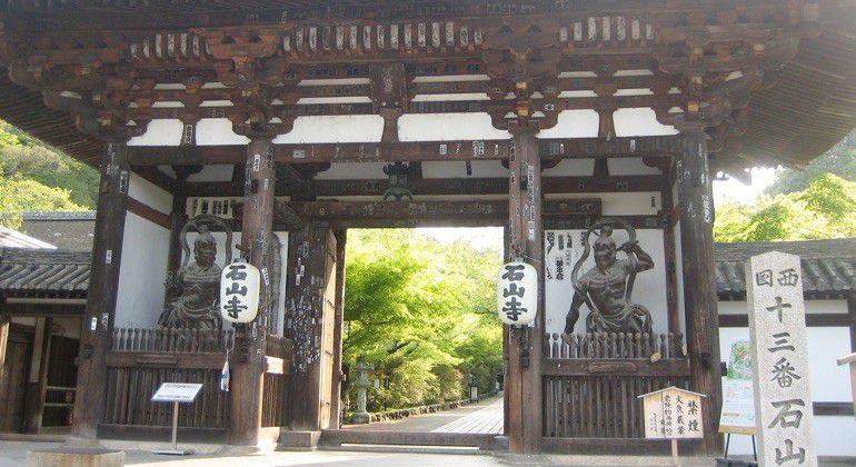 石山寺について | 大本山 石山寺 公式ホームページ