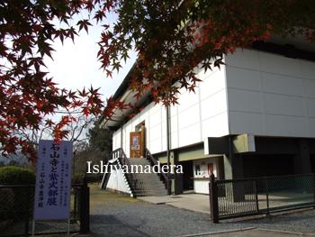 20091119-2豊浄殿.JPG