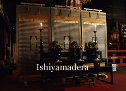 20091208-2曼荼羅.jpg