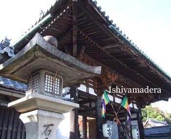 20091214-1東大門.jpg