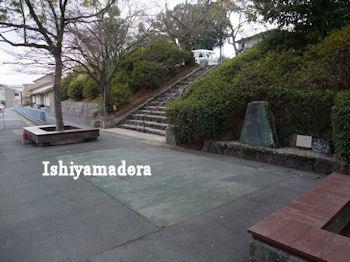 20100126-2芭蕉句碑.jpg