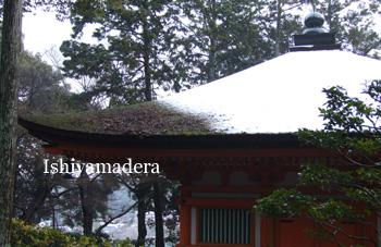 20100202-6心経堂.jpg