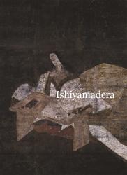 20100211紫式部聖像.jpg