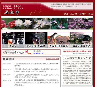 20100218-2ホームページ.jpg