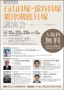 20111001-3.jpg
